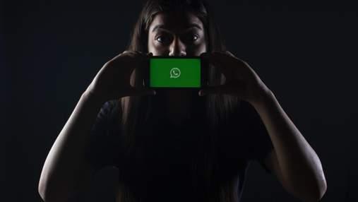 WhatsApp отложил на три месяца новую политику приватности
