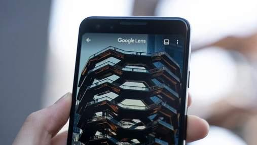 Кількість завантажень програми Google Lens перевищила пів мільярда
