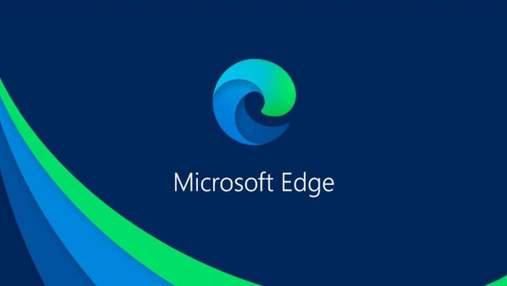 Microsoft Edge отримав нові функції і можливості кастомізації: відео