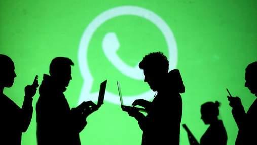 Нова політика конфіденційності WhatsApp схвилювала депутатів Європарламенту