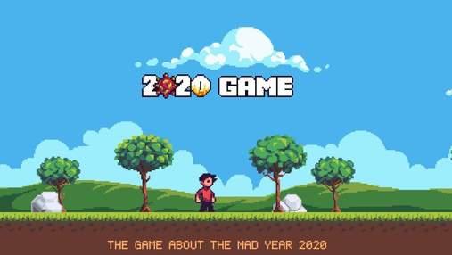 2020 Game: энтузиаст превратил проблемный год в пиксельную игру