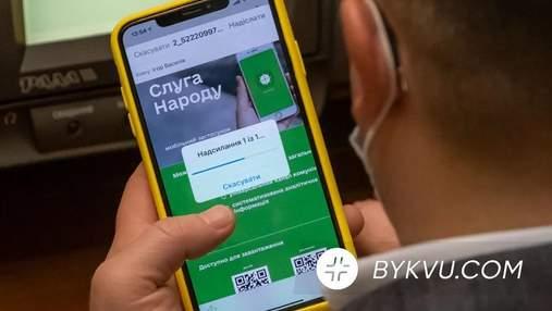 """Внутренние опросы и рейтинг: у фракции """"Слуга народа"""" появилось мобильное приложение"""