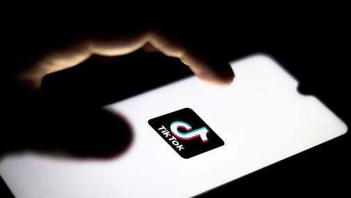 TikTok устранил уязвимость, которая позволяла собирать пользовательские данные