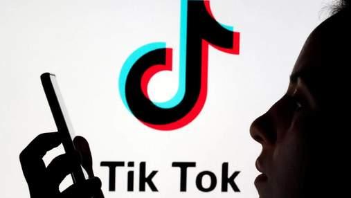 В Індії назавжди заборонили користуватися TikTok