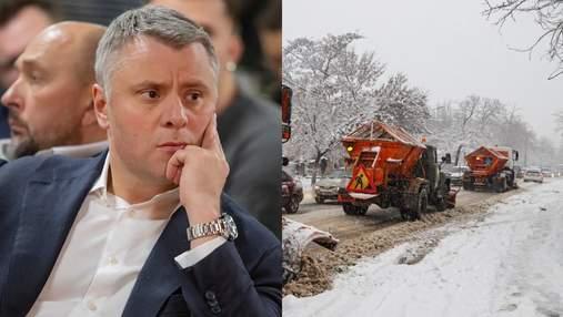 Головні новини 28 січня: Рада провалила голосування за Вітренка, негода в Україні не відступає