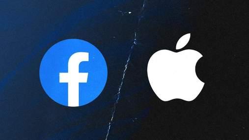 Facebook подасть до суду на Apple через нові правила конфіденційності в App Store