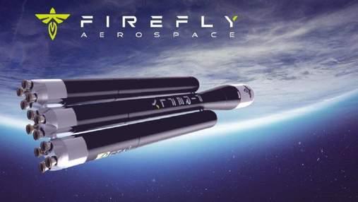 Firefly Aerospace планує залучити 350 мільйонів доларів інвестицій
