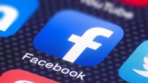 Facebook вмовлятиме користувачів дозволити збір даних для реклами