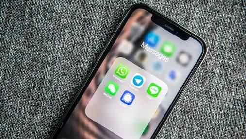 TikTok посварився з WeChat: компанія подала антимонопольний позов