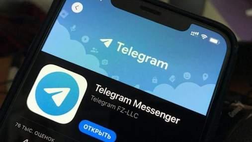 У ЗСУ розповіли про російські проєкти, які маскуються під телеграм-канали української армії