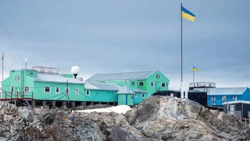 """У украинской антарктической станции """"Академик Вернадский"""" – юбилей: Google посвятил этому дудл"""