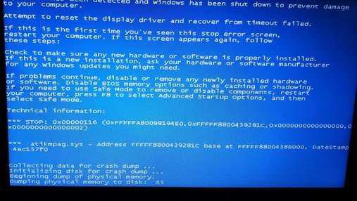 """Первое обновление Windows 10 в 2021 году снова """"поломало"""" операционку"""