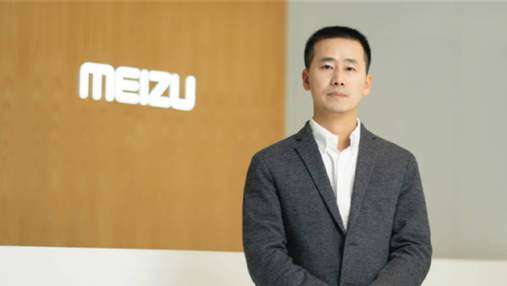 Meizu отримала нового директора: компанію чекають зміни