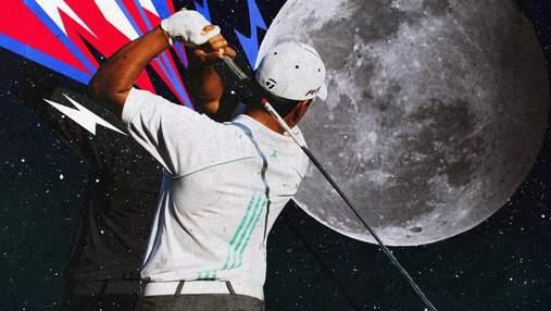 На Луне нашли мячи для гольфа: американский астронавт сыграл ими 50 лет назад