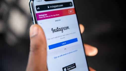 Facebook та Instagram викрили в порушенні європейського закону про конфіденційність