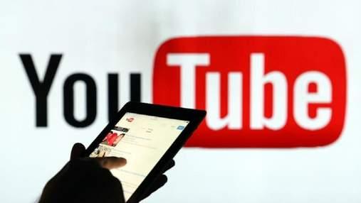 YouTube: історія розквіту найпопулярнішого відеосервісу