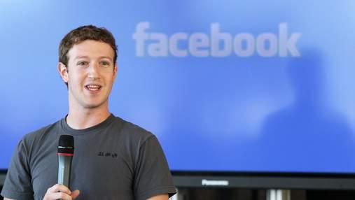 Зробити Apple боляче: Марк Цукерберг продовжує боротися з новими правилами конфіденційності iOS