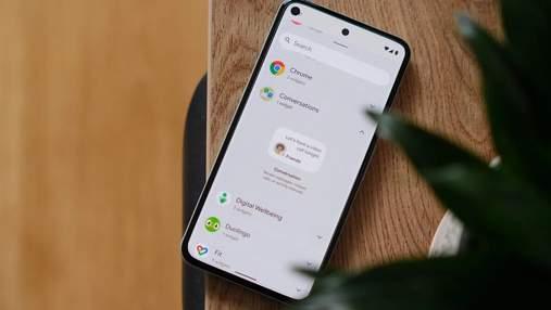 Android 12 отримає цікаве оновлення функції автоповороту екрану