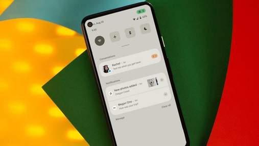 Google працює над новим дизайном Material Next в Android 12