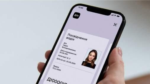 Электронные водительские удостоверения теперь можно использовать наравне с бумажными