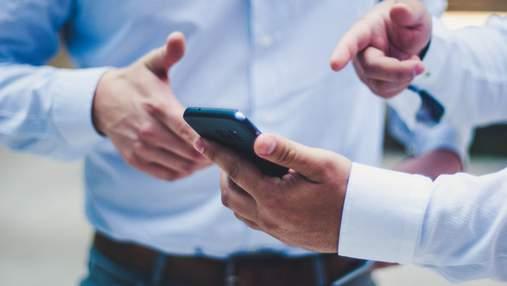 Найшвидший мобільний інтернет в Україні – у Vodafone