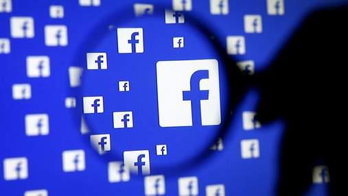 """""""Скопіюй цей текст і пошир"""": як українці шкодять собі через Facebook-флешмоби"""