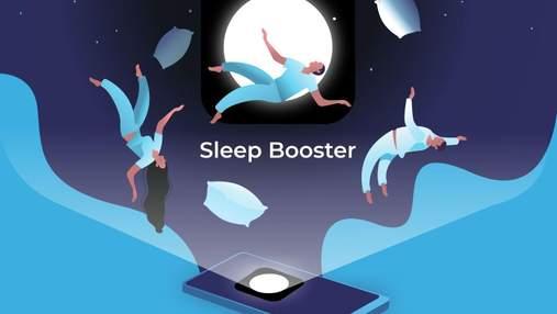 Украинское приложение Sleep Booster стало одним из самых популярных в США
