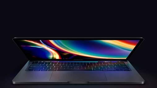 Apple несподівано швидко знизила ціну на відновлений  MacBook Pro 13 (2020)