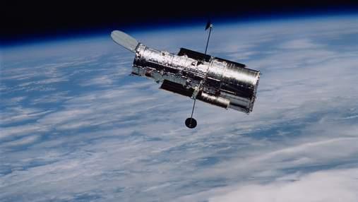 """NASA показало фото """"зловісного темного ока"""", яке стежить за нами з космосу"""