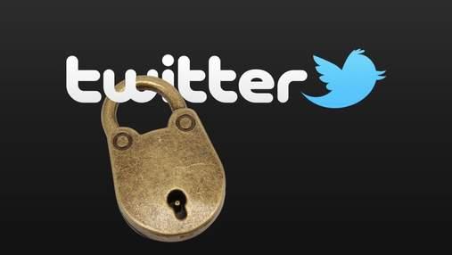Twitter заблокував 100 облікових записів, пов'язаних із Росією