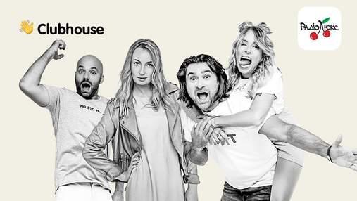 Люкс ФМ – перша українська радіостанція, яка запустила спілкування зі слухачами в Clubhouse