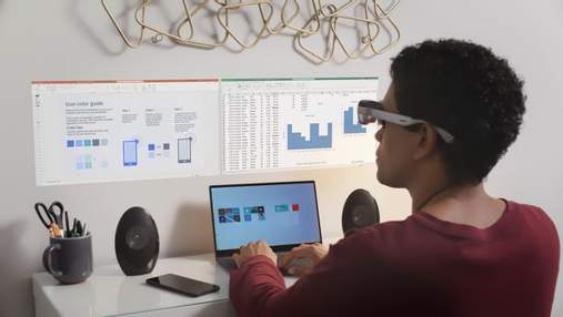 Розумні AR-окуляри від Qualcomm створюють віртуальний екран на стіні