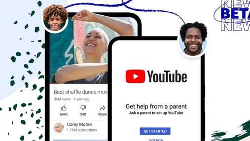 YouTube готує нові можливості для батьківського контролю