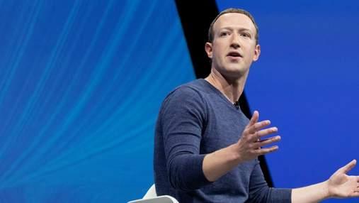 Facebook домовилась з Австралією: соцмережа інвестує мільярд у новинну індустрію