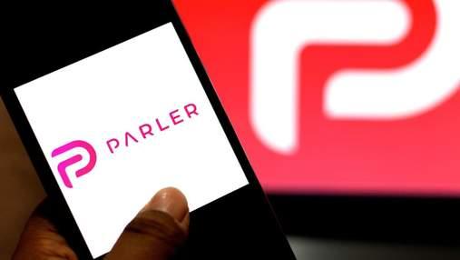 Сім п'ятниць Parler: соцмережа відкликала і знову подала позов проти Amazon