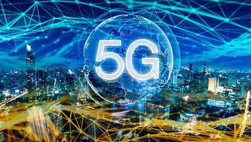 В Україні цього року з'являться тестові центри 5G