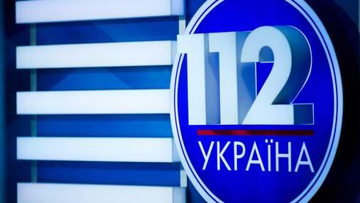 """YouTube заблокировал трансляцию медведчуковского """"112 Украина"""""""