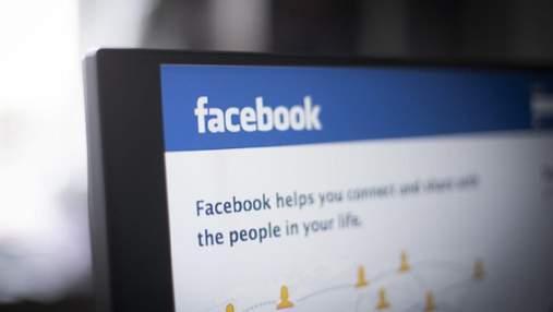 """Facebook заблокував статті російських ЗМІ про затримання """"українських неонацистів"""""""