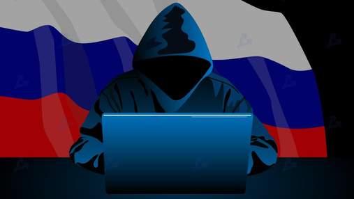 Російські спецслужби мають цілі підрозділи, що займаються кібератаками проти України