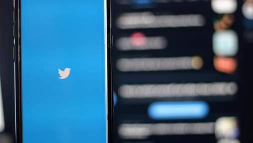 Конфлікт Роскомнадзору і Twitter: з'явилася реакція компанії