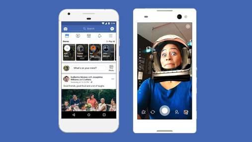 """Facebook тестує рекламні стікери в """"Історіях"""": доходами з них вона поділиться з авторами"""