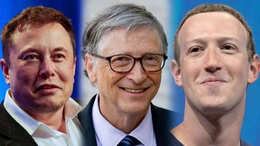 Скільки мільярдів втратять Ілон Маск та Білл Гейтс через податок на ультрамільйонерів