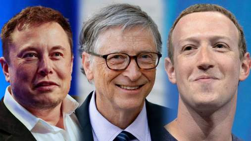Сколько миллиардов потеряют Илон Маск и Билл Гейтс из-за налога на ультрамиллионеров