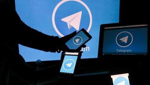 Яка вартість Telegram: інвестиційний банк підрахував ціну для інвесторів