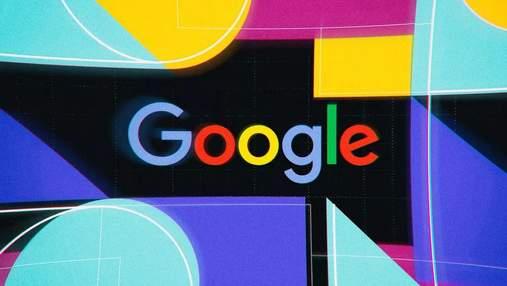 Нічого нового: від Google через суд вимагають 5 мільярдів доларів