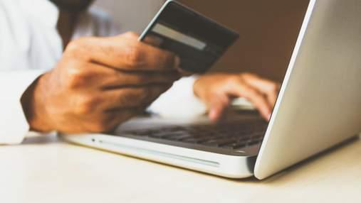 Як не стати жертвою шахрайства під час онлайн-шопінгу