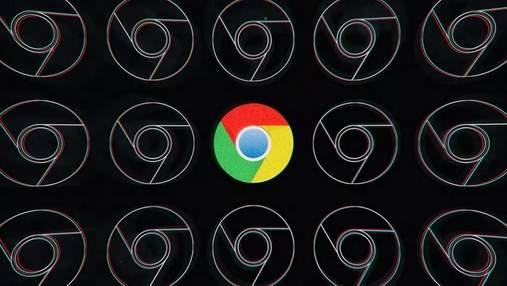 Антимонопольні органи США перевірять відмову Google від файлів Cookie