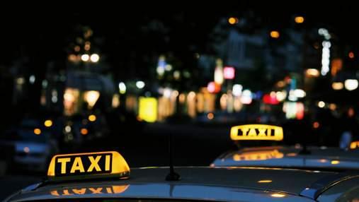 В Україні запустили додаток, який порівнює вартість поїздки на таксі
