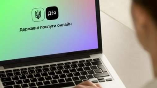 """МОН хочет запустить электронное поступление в вузы на портале """"Дия"""""""