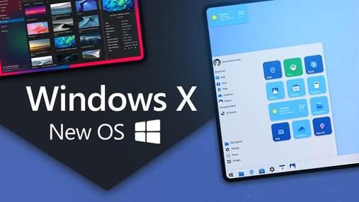 Microsoft снова отложила запуск Windows 10Х: какая новая дата